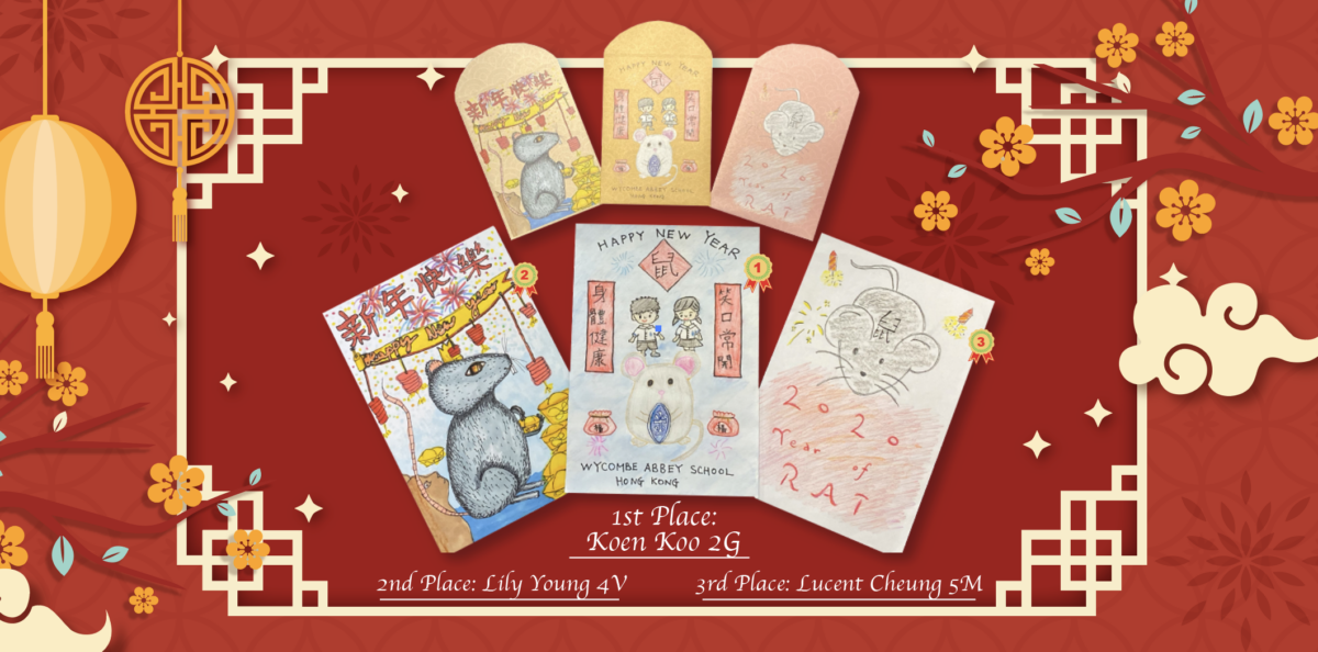 Chinese New Year Laisee Design Competition