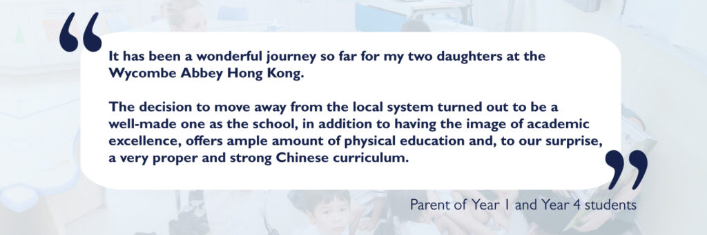 International school hong kong